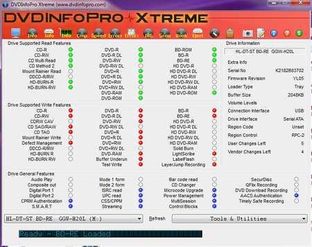 capture écran DVDInfoPro